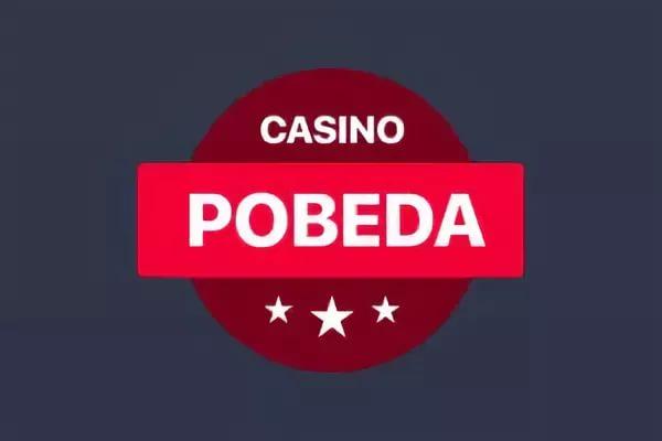 победа казино официальный сайт