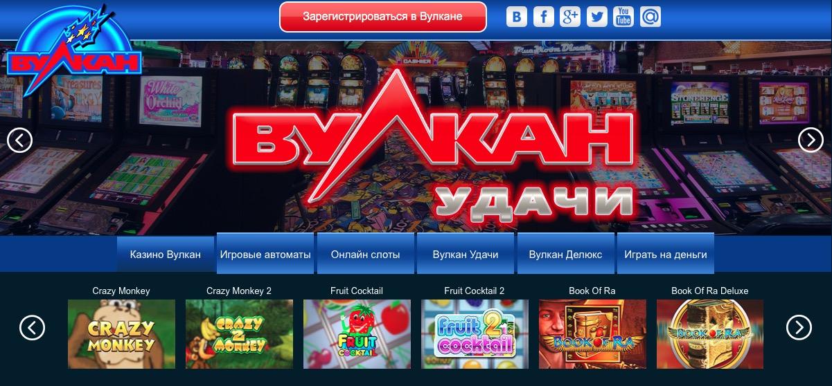 Как обыграть казино эльдорадо